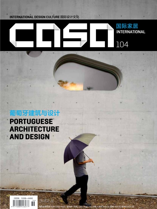 Revista - CASA INTERNATIONAL 104, Beijing, China